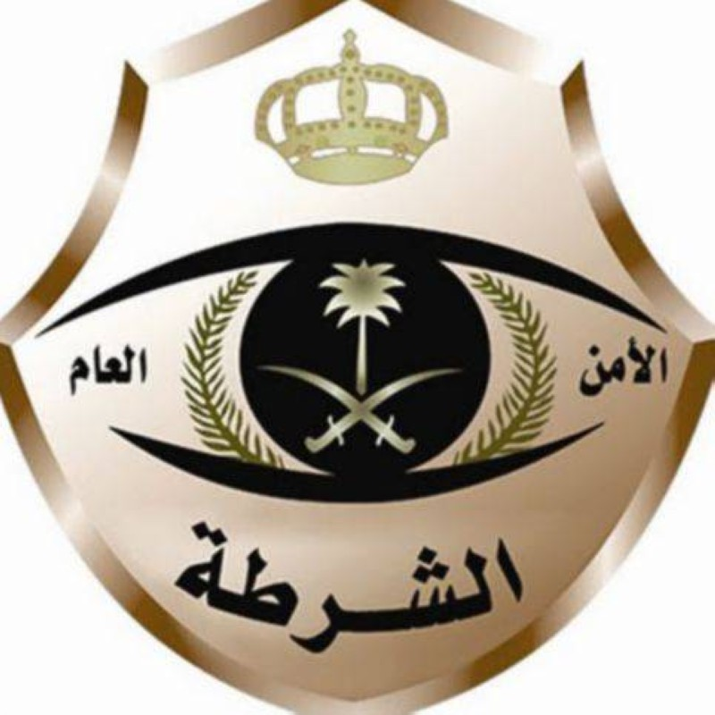 القبض على شخص تحرش بـ«قاصر» في مكالمة مرئية بألفاظ وإيحاءات جنسية - أخبار السعودية   صحيفة عكاظ
