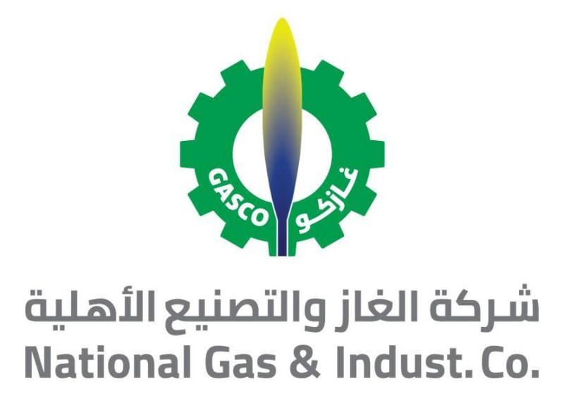 شركة الغاز والتصنيع الأهلية.