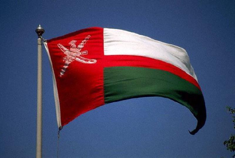 سلطنة عمان.