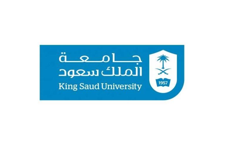 جامعة الملك سعود: أوقفنا موظف «التغريدات المسيئة» وأحلناه للتحقيق - أخبار السعودية   صحيفة عكاظ