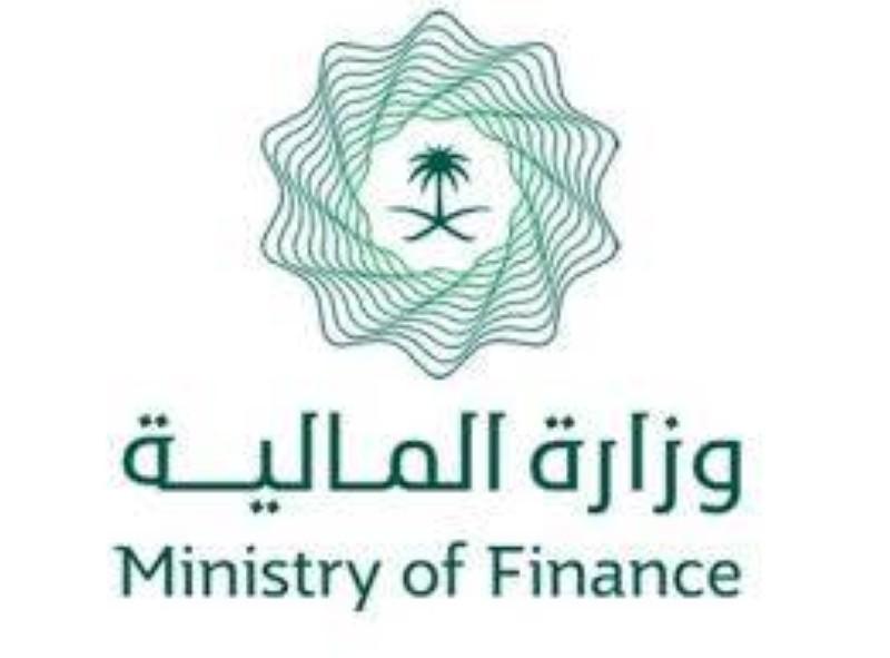 «المالية» تطلق خدمة التحقق من الضمان البنكي عبر «اعتماد»