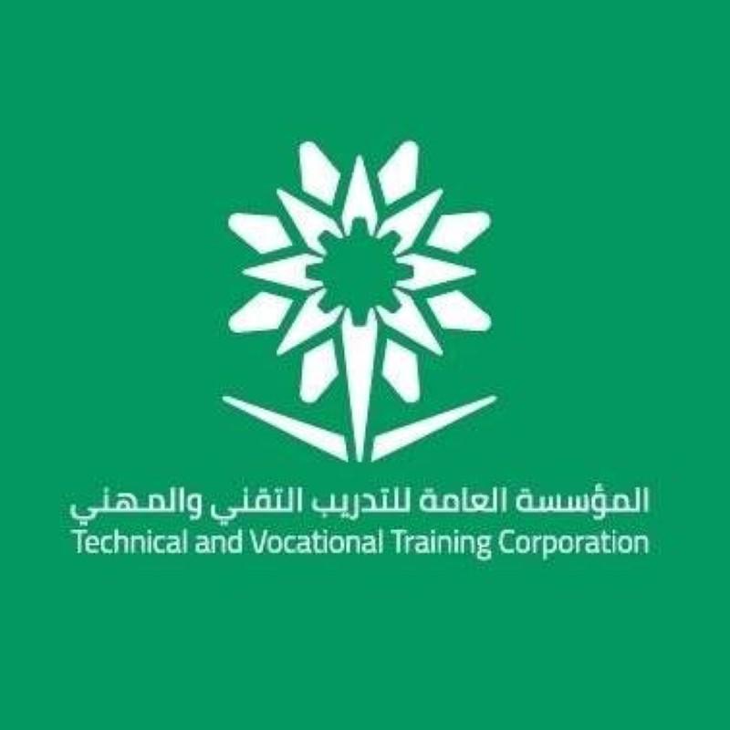 التدريب التقني» بالمدينة تعلن موعد فتح باب القبول الإلكتروني - أخبار  السعودية | صحيقة عكاظ