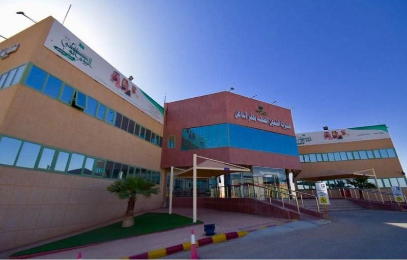 2603 مستفيدين من مبادرات الرعاية الصحية المنزلية بـ صحة حفر الباطن أخبار السعودية صحيقة عكاظ