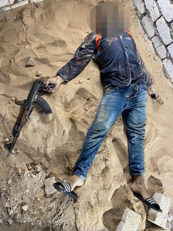 جثة إرهابي قتل في سيناء اليوم.