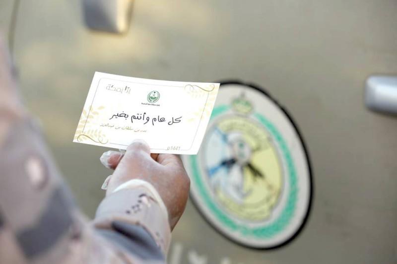 تسابقت الجهات الحكومية على تهنئة الجنود المرابطين في الميدان بعيد الفطر.