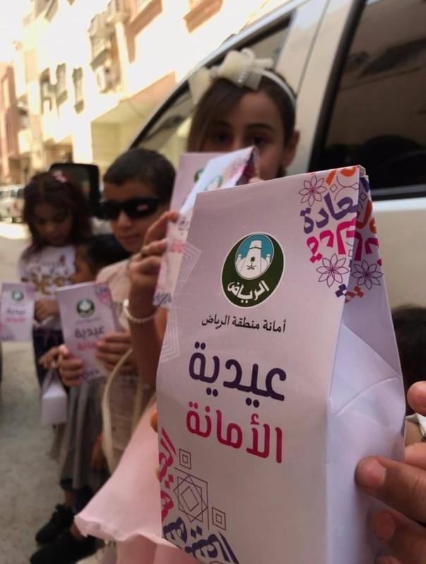 أمانة الرياض: مسابقة لأفضل صورة وفيديو في العيد - أخبار السعودية   صحيفة عكاظ