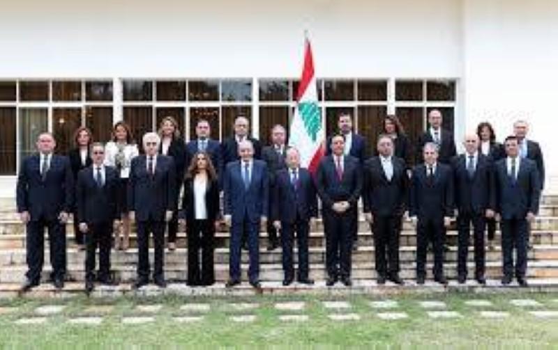 حكومة دياب