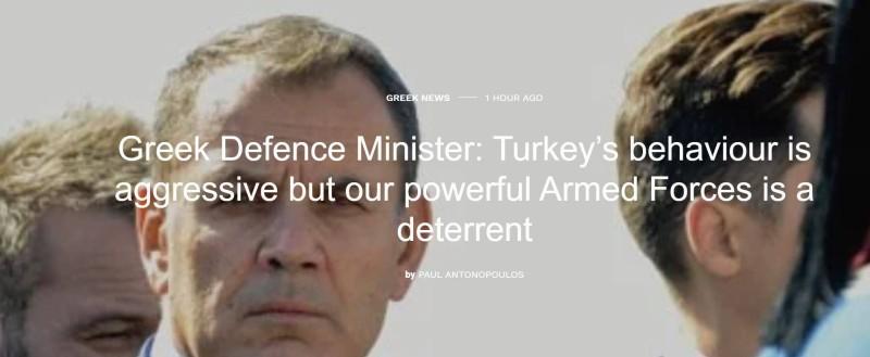 وزير الدفاع اليوناني