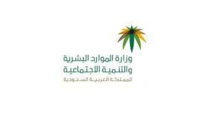 الموارد البشرية منع العمل تحت أشعة الشمس اعتبارا من 23 شوال أخبار السعودية صحيفة عكاظ
