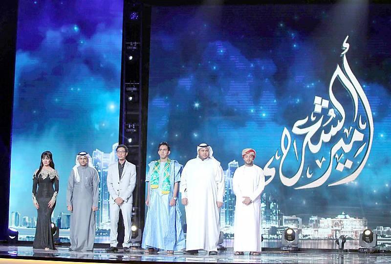 جانب من «برنامج أمير الشعراء» الذي فاز بجائزة الأمير عبدالله الفيصل كأفضل مبادرة لخدمة الشعر العربي.