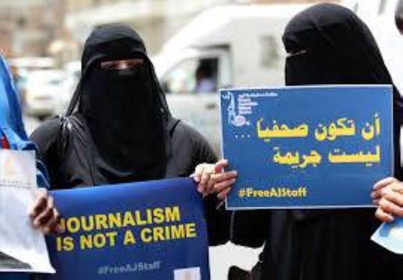 أقارب صحفيين مختطفين في مظاهرات سابقة.