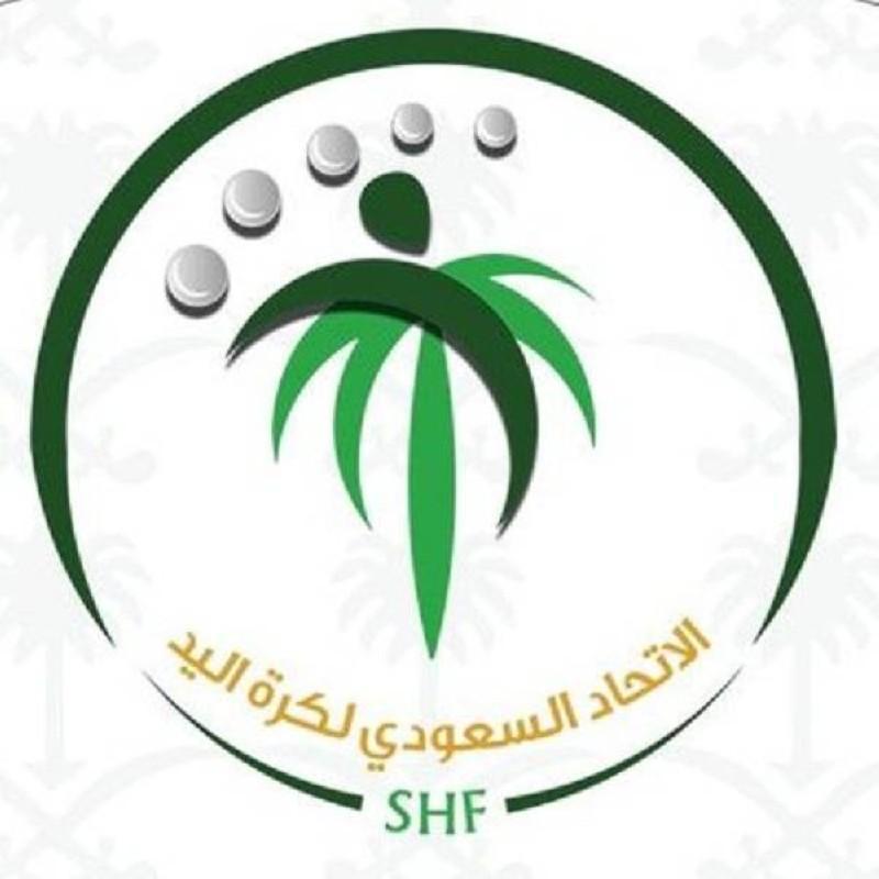الاتحاد السعودي لكرة اليد
