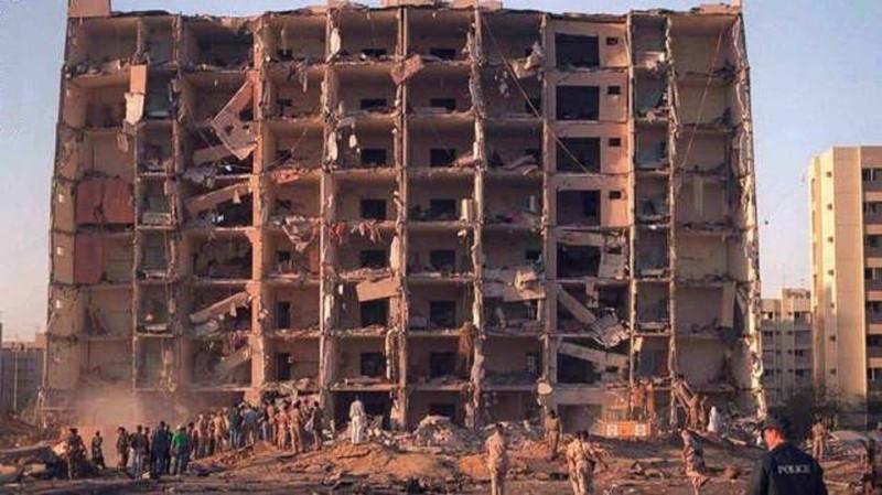 تفجير الخبر عام 1996.
