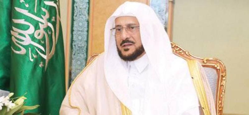 وزير الشؤون الإسلامية والدعوة والإرشاد الشيخ الدكتور عبداللطيف آل الشيخ