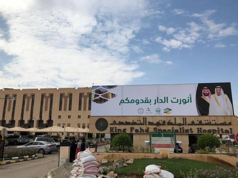 مستشفى الملك فهد التخصصي ببريدة.