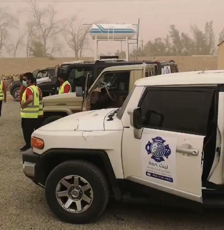 """بيان جديد من الشرطة السعودية بشأن اختفاء """"ريما الشمراني"""" لليوم 27 وفيديو بحث الفرق التطوعية 1"""
