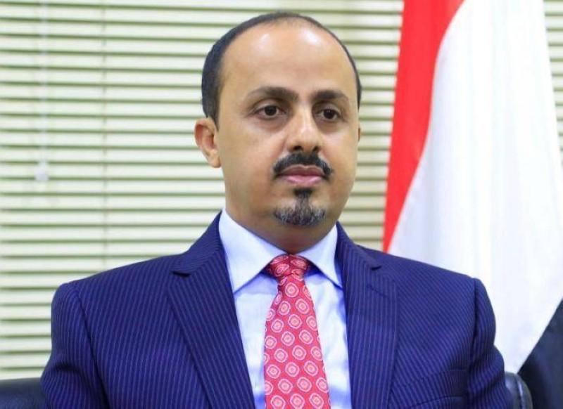 وزير الإعلام اليمني.