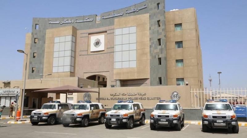 شرطة منطقة مكة