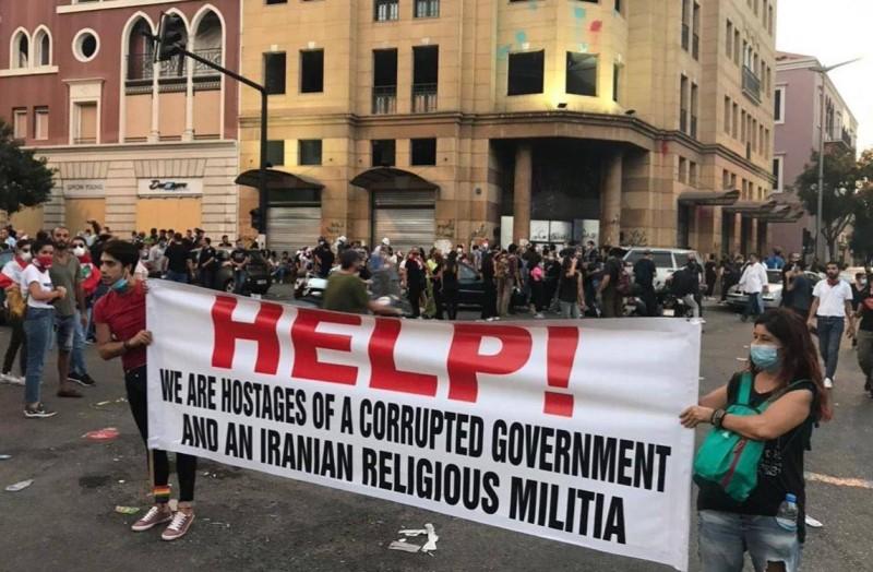 الشعب اللبناني: ساعدونا ، أخذنا كرهائن من قبل حكومة فاسدة ومليشيات إيرانية