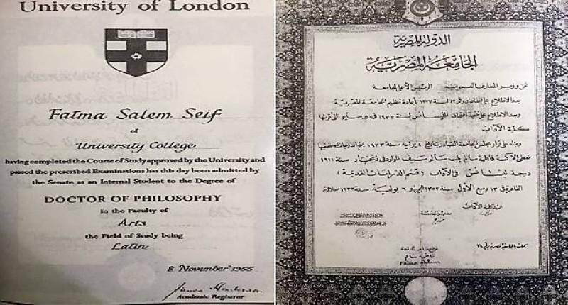 شهادة البكالوريوس للمعمري من مصر على اليمين وشهادة الدكتوراه من جامعة لندن في اليسار.
