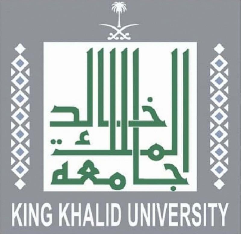 معالجة الجداول الدراسية بجامعة الملك خالد الثلاثاء القادم أخبار السعودية صحيقة عكاظ