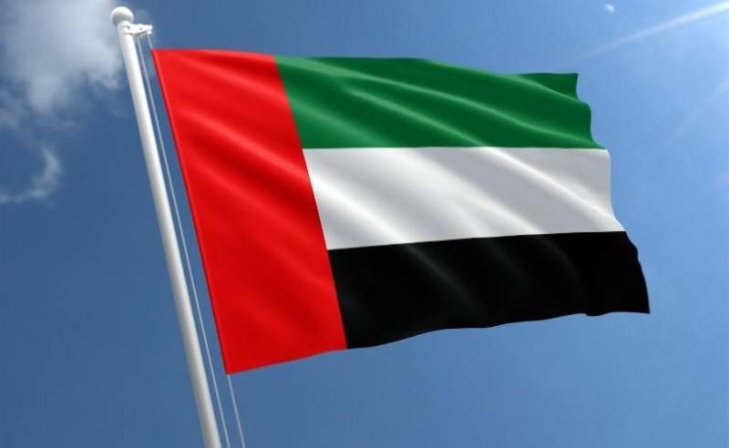 الإمارات.