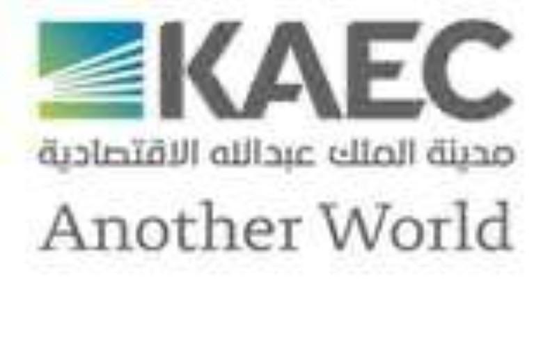 مدينة الملك عبدالله الإاقتصادية.