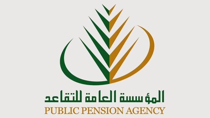التقاعد تتيح رابطا للاستعلام عن المستحقات المالية أخبار السعودية صحيفة عكاظ