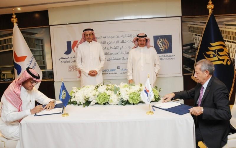 «المرجان» و«خالد الجفالي» القابضة يوقعان اتفاقية بـ 400 مليون