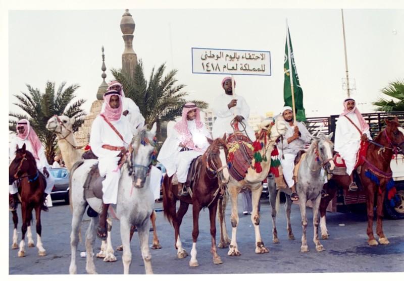 مسيرة طلابية في جدة ضمن احتفالات اليوم الوطني السعودي عام 1418هـ