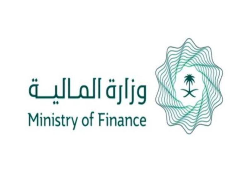 وزارة المالية.