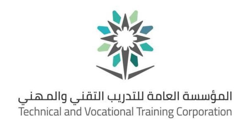 مؤسسة التدريب