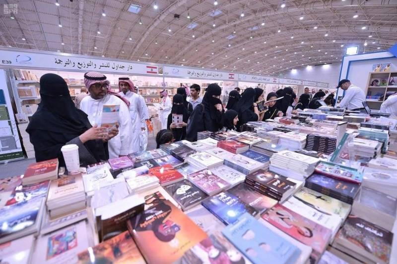 جانب من معرض الرياض الدولي للكتاب في نسخته السابقة.