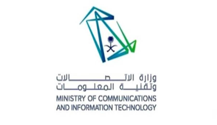 انطلاق النسخة الرابعة من مسابقة «تقنية المعلومات والاتصالات»