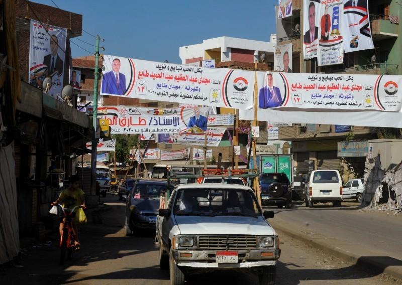 إعلانات المرشحين تملأ الشوارع المصرية