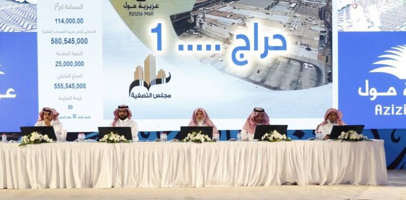 «إتقان العقارية» تعلن نجاح المزاد الأضخم في الرياض لعام 2020 ببيع أراضي العزيزية مول والمعارض والبرج وبدر بإجمالي 1026157456 ريالا