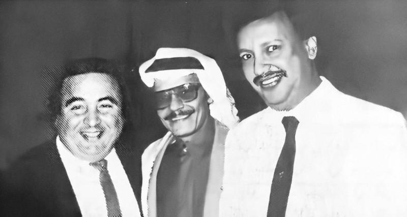 خوج مع طلال مداح والممثل المصري يونس شلبي في القاهرة.