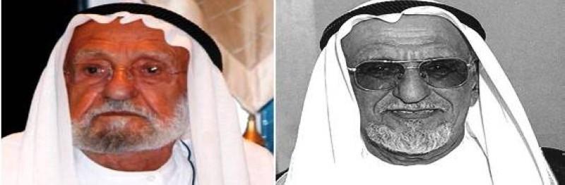 الحاج سعيد بن أحمد بن ناصر آل لوتاه