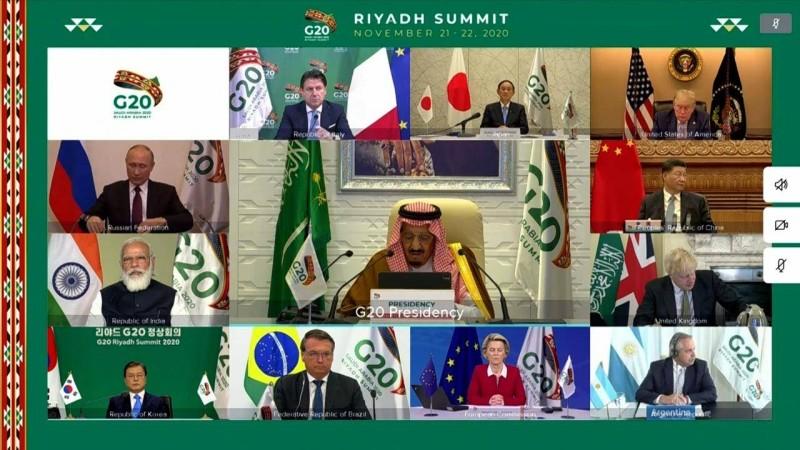 الاجتماع الافتراضي لقمة قادة مجموعة العشرين