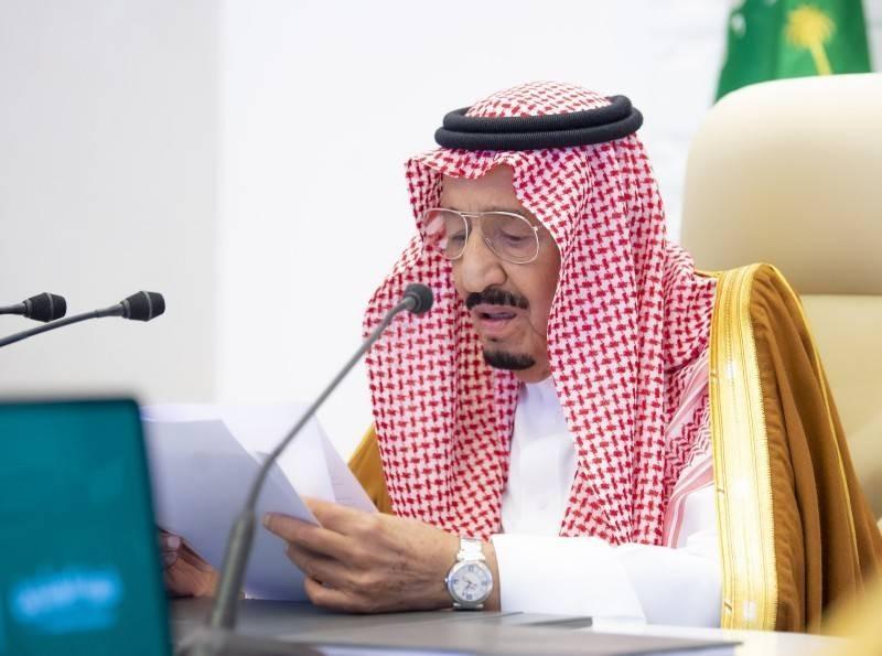 خادم الحرمين الشريفين الملك سلمان بن عبدالعزيز خلال إلقائه كلمته في قمة العشرين.
