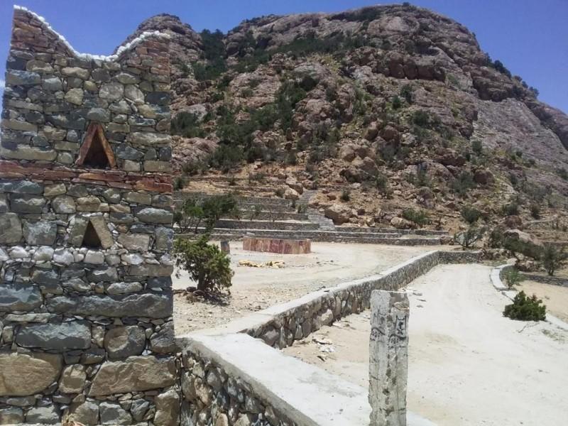 جبل حرفة بني عمرو.