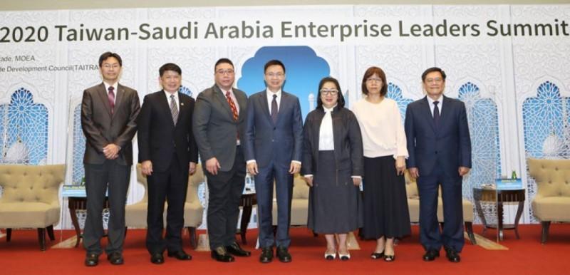جانب من لقاء الأعمال السعودي التايواني.
