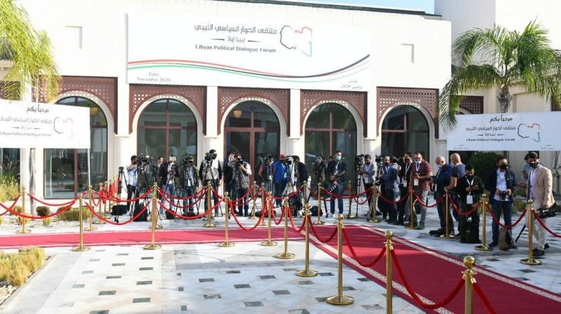 ملتقى الحوار السياسي  الليبي في تونس .