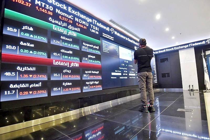 98 شركة مدرجة في السوق الرئيسي سجلت أسهمها ارتفاعا.