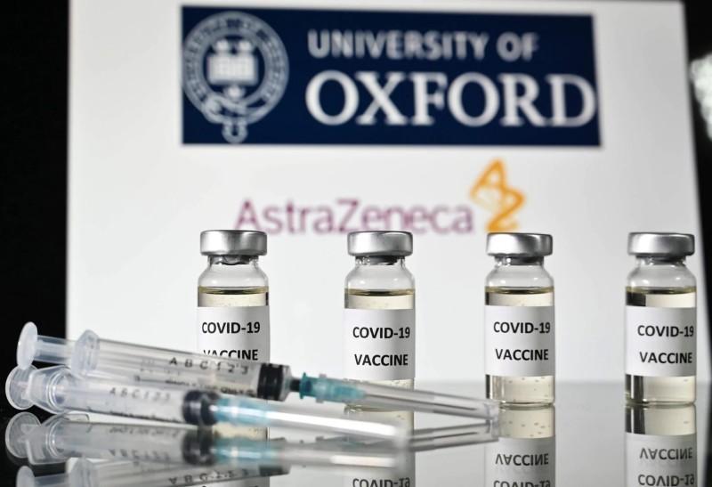 لقاح جامعة أكسفورد.