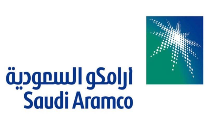 «أرامكو»: إصدار سندات دولية بـ 8 مليارات دولار