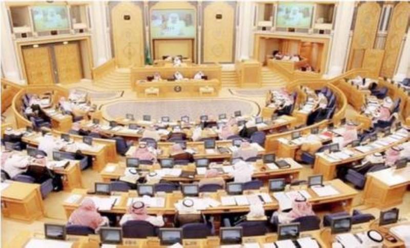 إحدى جلسات مجلس الشورى.