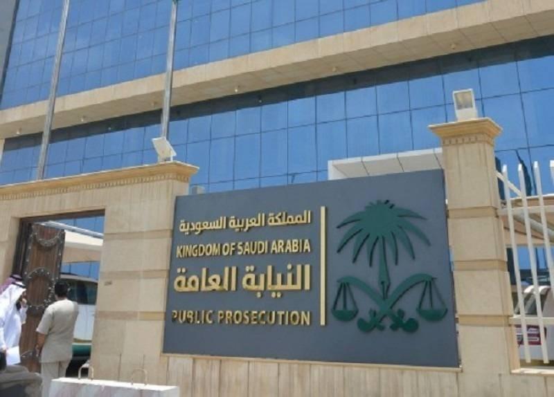مقر النيابة العامة في جدة (عكاظ)