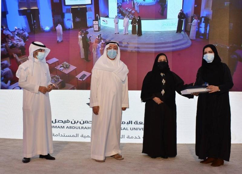 أمير الشرقية يرعى النسختين الخامسة والسادسة من حصاد جامعة الإمام عبدالرحمن بن فيصل للمجتمع