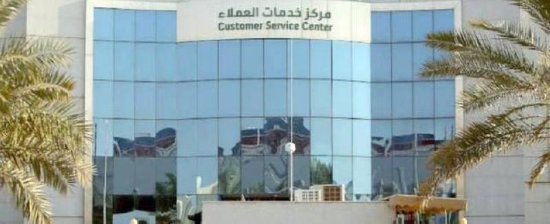 مقر وزارة العمل.